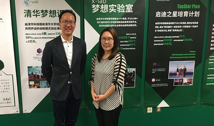 Karl C.K. Ma Makes $2.5 Million Gift to the Rackham Graduate School