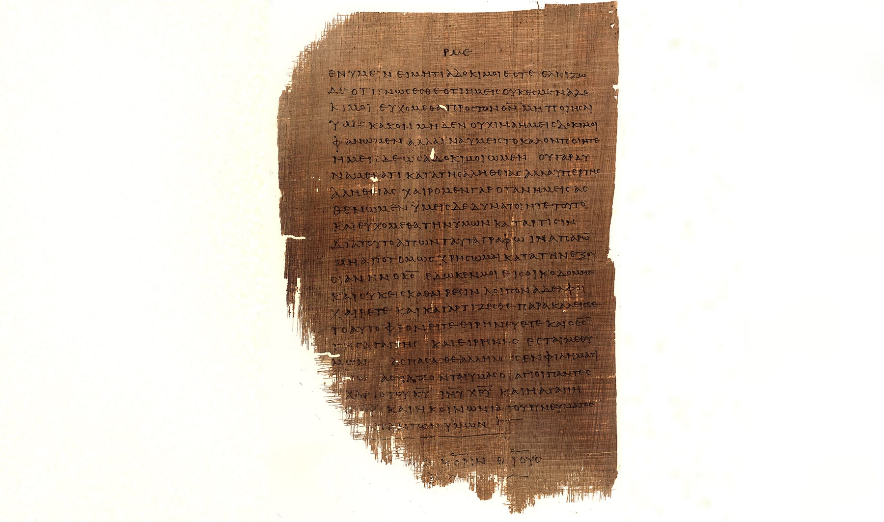 Image from papyrus of Epistles of St. Paul