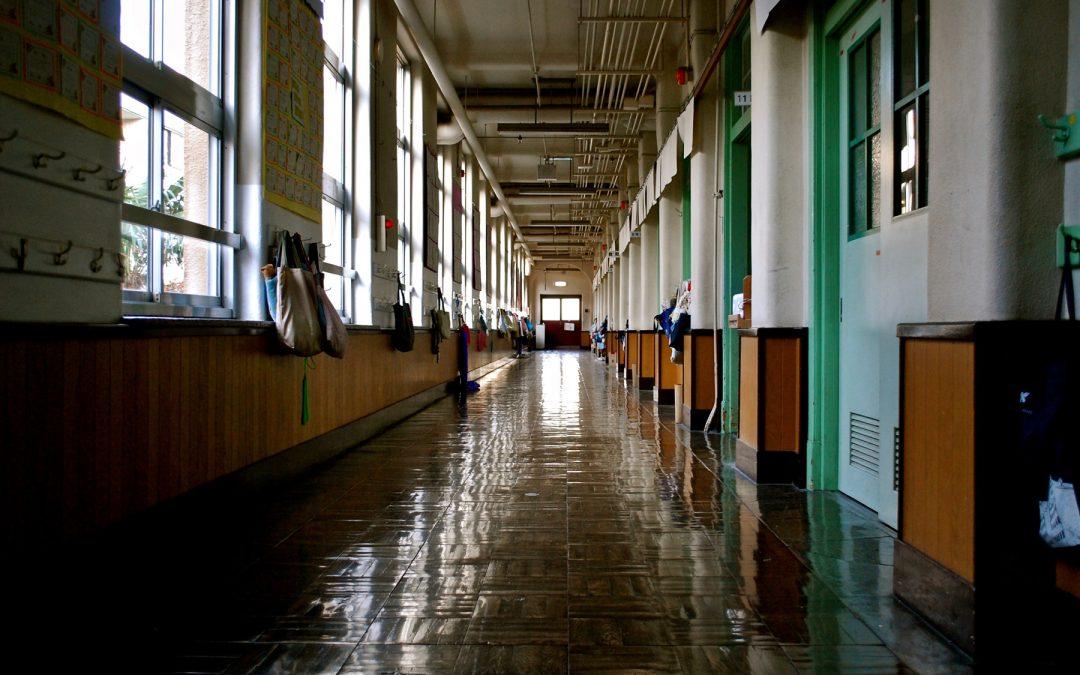 The Hidden Disparities of School Discipline